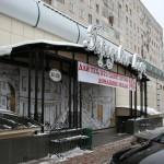 Городское кафе - Чебоксары фото